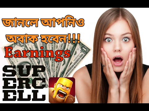 Do you know the income of SUPER CELL?? এক নজরে দেখে নেন কি পরিমান income করে SUPERCELL.