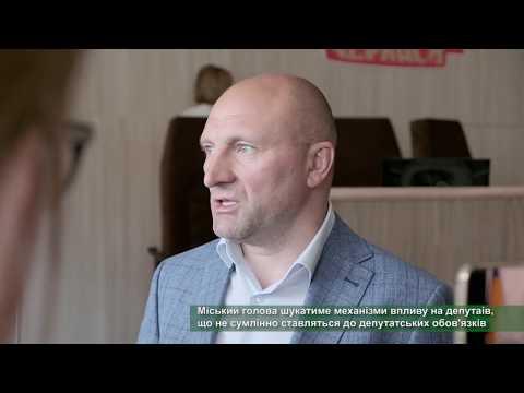 Телеканал АНТЕНА: Бондаренко розповів про наслідки неявки депутатів на сесію міськради
