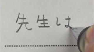 学級日誌で調子に乗ったことを反省して、適当なお世辞を書く女子高生