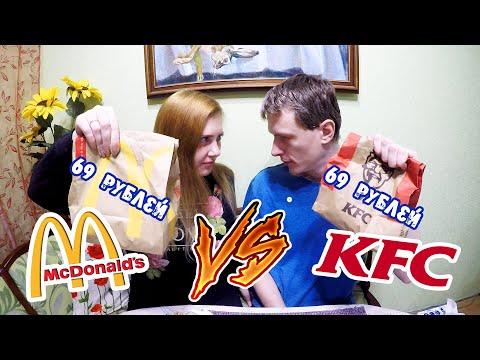 MCDONALD'S ПРОТИВ KFC ! ЧИКЕН БУРГЕР ( НОВИНКА ! ) vs ЧИКЕН ЧИЗБУРГЕРА  + ОБЗОР НОВИНКИ С БЕКОНОМ !