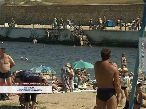 Севастополь пляж Хрустальный, пляжи в Севастополе, Крым