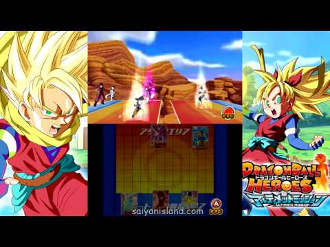 Dragon Ball Heroes: Ultimate Mission - Part 4 Ape Vea