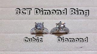 3ct diamond Ring - 3캐럿 다이아몬드 반…