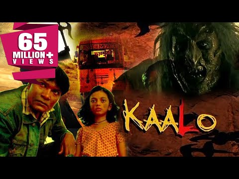 Kaalo (2010) Full Hindi Movie | Swini Khara, Aditya Srivastav, Kanwarjit Paintal, Sheela David