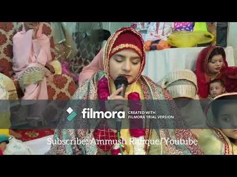 hooria faheem hamd ya hayyu ya qayyum || Naat Shareef ||