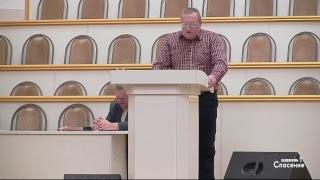 21 марта 2018 / Разбор Библии / Церковь Спасение