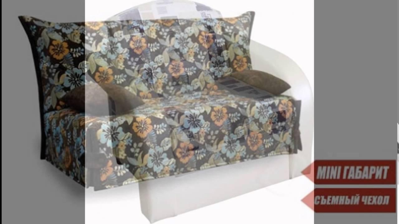В белгороде купить кресло кровать - YouTube