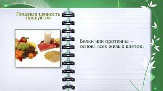 видео Пищевая ценность капусты