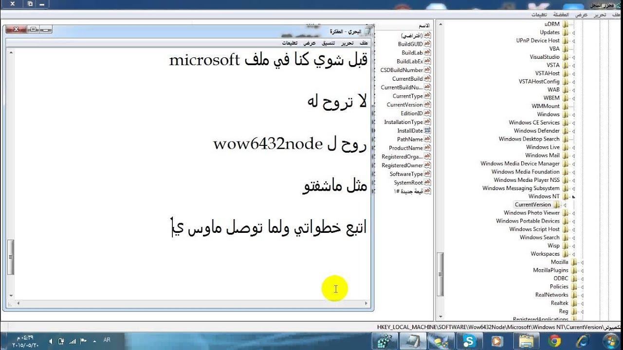 شرح حل مشكلة NO TRACK في لايف فور سبيد سعيد الكعبي / سلسلة_شروحات