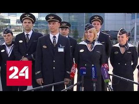 Лайнер Аэрофлота «одевают» в форму баскетбольного клуба ЦСКА .