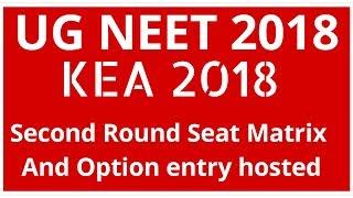 NEET 2018 Second round seat matrix released KEA 2018