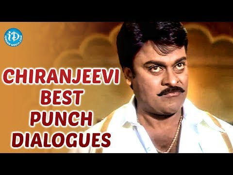 Chiranjeevi Best Punch Dialogues Happy Birthday Megafanz Special