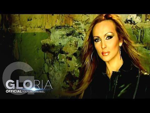 GLORIA - FENIKS 2003 / ФЕНИКС  (OFFICIAL VIDEO)