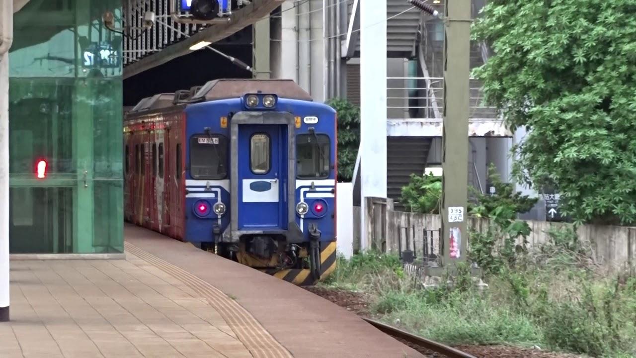 2019-05-03 新左營車站EMU500(單組EMU558)第1月臺進站待發+發車出站 - YouTube