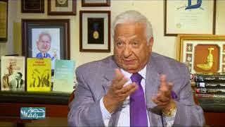 حصة قراءة   ابو الطب النفسي في مصر الدكتور /احمد عكاشة  مع