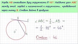 Задача 6 №27877 ЕГЭ по математике. Урок 118