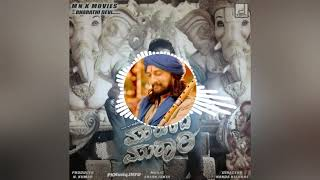 Lord krishna's flute tone in mukunda murari film