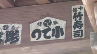 平成22年6月11日 四国八十八箇所29番の土佐国分寺に行ってきました。こ...