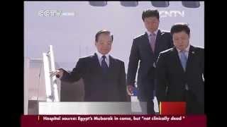 CHINESE PREMIER WEN JIABAO VISITS MOROCCO CCTV News
