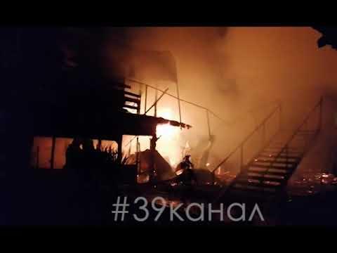 Вчера ночью в Сукко сгорел гостевой дом