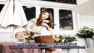 [Rom & Eng] Jea (BEG) - Prayer (결비) Tree of Heaven OST