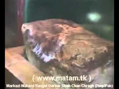 Mojza imam hussain bleeding stone (Arzoo e saaniye Zehra)