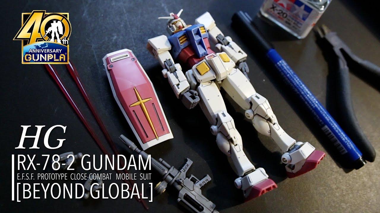 รีวิวมักง่าย Gundam rx-78-2 [Beyond Global] #ประกอบกันดั้ม