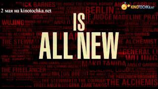 Чёрный список 2 Сезон 20 серия [Промо] HD720