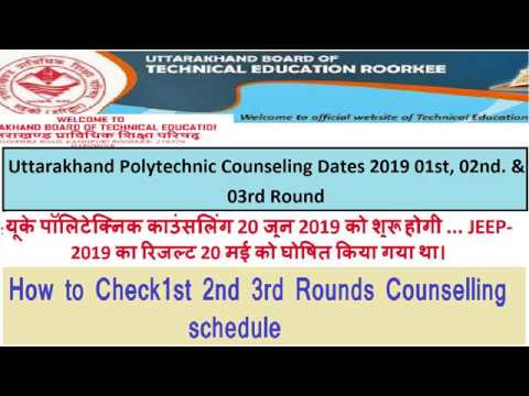 Uttarakhand Polytechnic Counseling Schedule For 01st 02nd 03rd