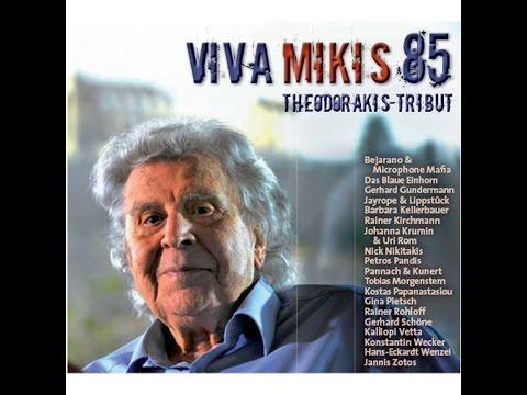 Various Artists - VIVA MIKIS 85. THEODORAKIS-TRIBUT (Buschfunk) [Full Album]