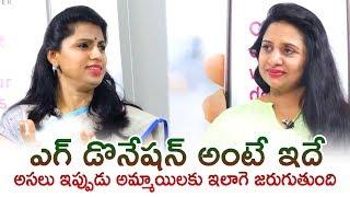 ఎగ్ డొనేషన్ అంటే ఇదే | What is is Egg Donation Clearly Explained by Dr.Jyothi Ferty9 Hospitals