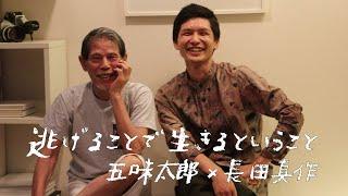 平成生まれの絵本作家・長田真作。 デビュー2年で集英社からオファーを...