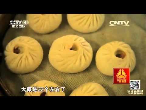 小笼包闯出大世界  【走遍中国 20151018】