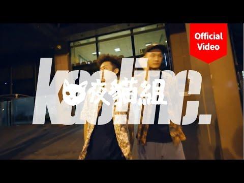【顏社】夜貓組 Yeemao - 我有病 I am sick (Lyrics Video)