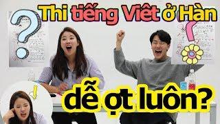 Thi tiếng Việt ở Hàn, dễ ợt luôn! | 수능 베트남어 시험, 너무 쉬운데?