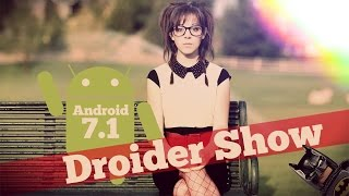 Android 7.1 и настоящий Бэтмен | Droider Show #255