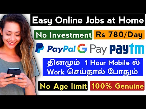 mobile online jobs without investment