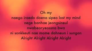 2NE1 Falling In Love Lyrics