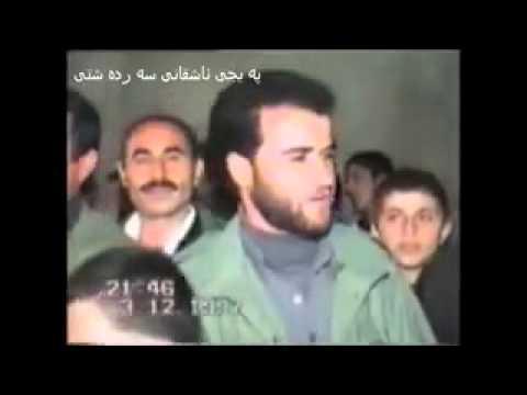 Smail Sardashti - ههندێک بهندی خۆش له ساڵی ۱۹۹۷