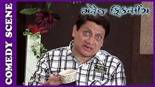 Marriage Fixing Comedy Scene - Tamara karta maro college friend saro hato – Gujarati Natak