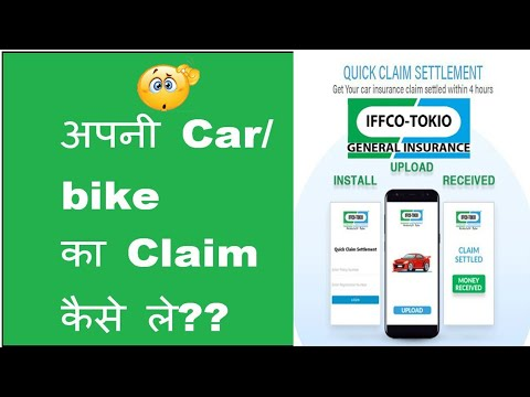 Car Insurance Claim Settlement I Bike Claim Settlement
