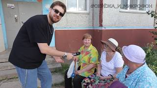МОЙ РАЙОН: Серёжа и микрофон в 1080p #29