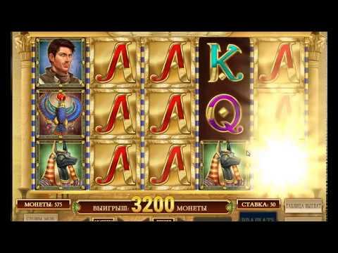 Играть онлайн казино на реальные деньги с моментальным выводом денег
