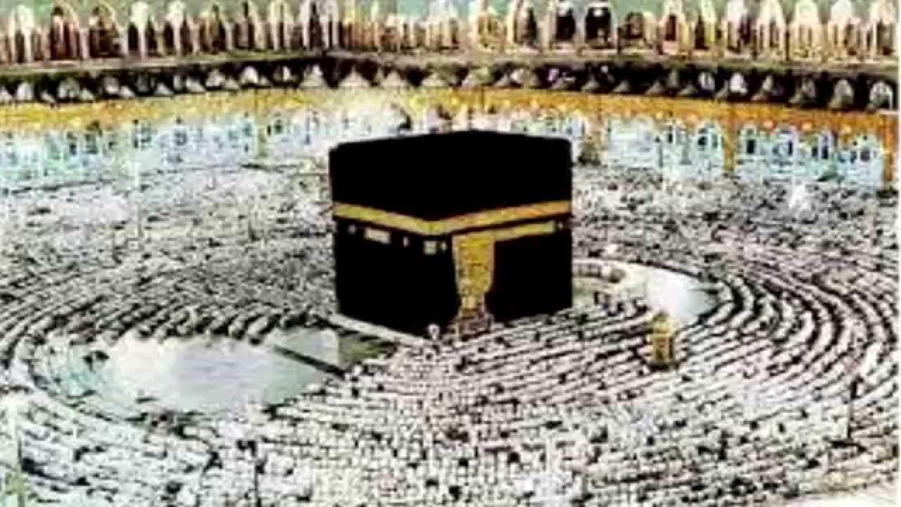 مكتبة صور منتديات واحة الإسلام - صفحة 2 Maxresdefault