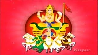 surya kavacha stotram powerful navagraha stotram navagraha mantra