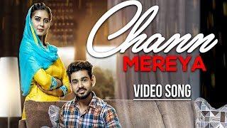 Chann Mereya   New Punjabi Song   Deep Harsh   Latest Punjabi Songs 2018   Yellow Music