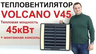 видео купить тепловентилятор в Украине