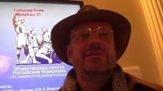 Андрей Девятов  Невыученные уроки Февральской революции 1917 года 1 online video cutter com