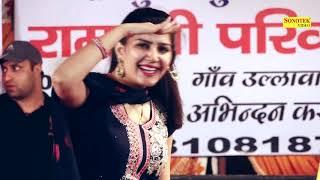 Teri Aakhya Ka Yo Kajal Sapna Chaudhary Dance Video
