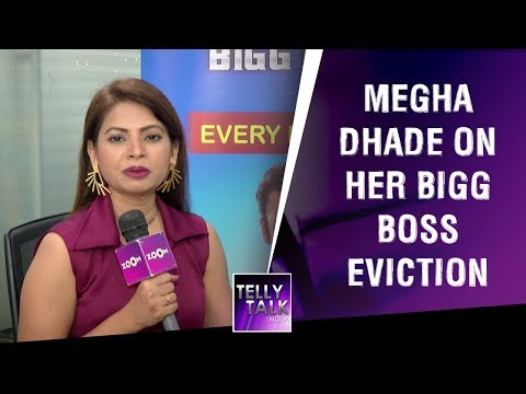 Megha Dhade SLAMS Rohit Suchanti & Deepak Thakur | Bigg Boss 12 Eviction | Exclusive Interview Mp3